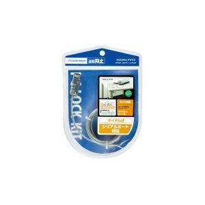 コクヨ パソコンロックキット (EAS-L101N)|ecjoyecj26
