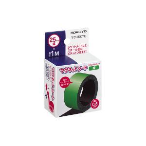 コクヨ マグネットシートスリム25mm緑 (マク-307NG) ecjoyecj26