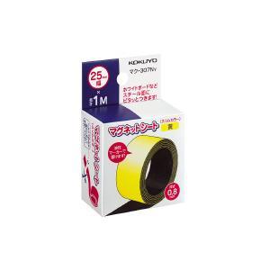コクヨ マグネットシートスリム25mm黄 (マク-307NY) ecjoyecj26