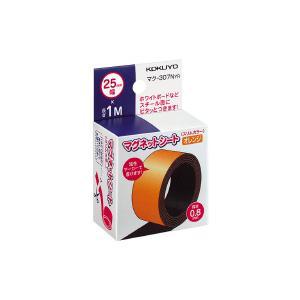 コクヨ マグネットシートスリム25mmオレンジ (マク-307NYR) ecjoyecj26