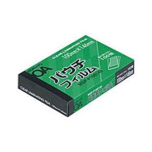 コクヨ パウチフィルム(100μm)はがきサイズ用109X153mm100枚 (MSP-F109153N)|ecjoyecj26