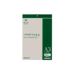 コクヨ パウチフィルム(100μm)A3サイズ用307X430mm20枚 (KLM-F307430-20N)|ecjoyecj26