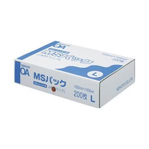 コクヨ シュレッダー用ゴミ袋MSパックL 1000×1000mm 200枚入 (J-MSパツクL)|ecjoyecj26