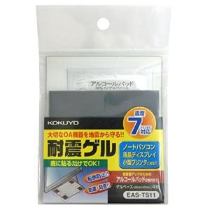 コクヨ 耐震ゲルベース40×40mm4枚アルコールパッド2枚付き (EAS-TS11)|ecjoyecj26