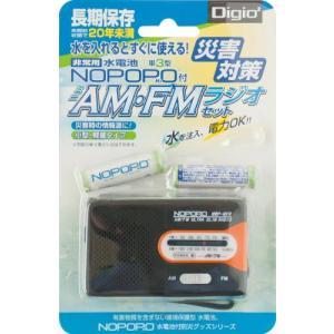 ナカバヤシ NWP-NFR-D 水電池NOPOPO/AM・FMラジオセット (NWP-NFR-D)|ecjoyecj26