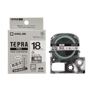 キングジム テープカートリッジ テプラPRO SN18K 耐熱ラベル 18mm 白 ecjoyecj26