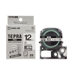 キングジム テープカートリッジ テプラPRO SN12K 耐熱ラベル 12mm 白 ecjoyecj26