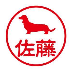 わんこはんこ(犬/イヌ) ハンコ 12mm丸 オリジナルケース付き ミニチュアダックスフンド WH102 (1657714)|ecjoyecj26