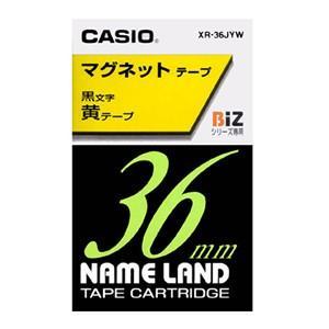 カシオ ラベルライター ネームランド テープ 36mm XR-36JYW マグネット黄 ecjoyecj26