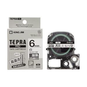 キングジム テープカートリッジ テプラPRO 耐熱ラベル 6mm SN6K 白 ecjoyecj26