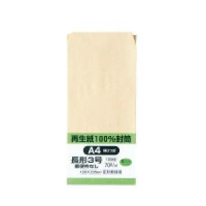 キングコーポレーション 再生紙100%クラフト封筒 長3 70g/m2 100枚  N3R10070YN【入数:5】|ecjoyecj26