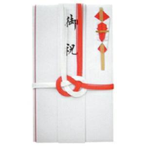 ノーブランド 祝儀袋 御祝 本折赤白7本結切 短冊3枚付 一般お祝い用【入数:20】 ecjoyecj26