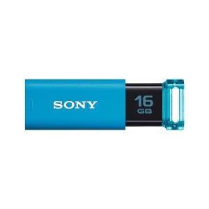 SONY USB3.0対応 ノックスライド式USBメモリー ポケットビット 16GB ブルー キャップレス(USM16GU L) ecjoyecj26