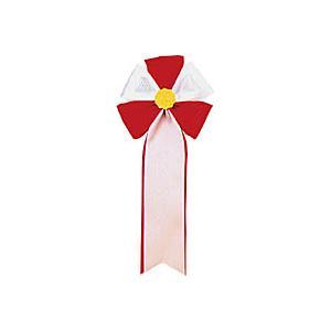 銀鳥産業 記章リボン 五方 10個入 赤 (459-600) ecjoyecj26