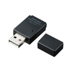 サンワサプライ microSDカードリーダー 品番:ADR-MCU2BK2 ecjoyecj26
