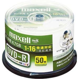 マクセル データ用DVD-R 50枚 (DR47WPD-50SPA) ecjoyecj26