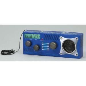 アーテック 94722 AM/FMラジオ製作キット|ecjoyecj26