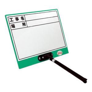 土牛産業 伸縮式Mg対応ホワイトボード DS-3...の商品画像