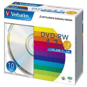 三菱電機 DVD−RW <4.7GB> DHW47N10V1 10枚 ecjoyecj26