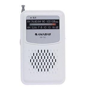 太知ホールディングス ポケットラジオ NR-750|ecjoyecj26