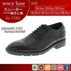 TEXCY LUXE アシックス ビジネスシューズ texcy luxe テクシーリュクス TU-7783 ブラック 25.5cm|ecjoyecj26