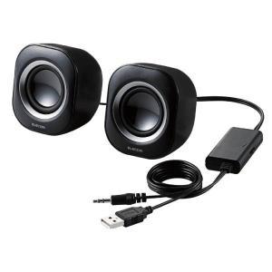 エレコム コンパクトスピーカー/4W/USB電源/ブラック MS-P08UBK(MS-P08UBK)|ecjoyecj26