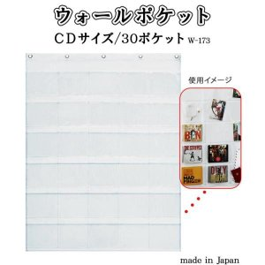 サキ(Saki) 日本製 SAKI(サキ) ウォールポケット CD(30P) クリアー W-173 (1096338) ecjoyecj26