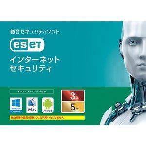 キヤノンITソリューション ESET インターネット セキュリティ 5台3年(カードタイプ) Windows/Mac (CMJ-ES12-006)|ecjoyecj26