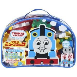 ニューブロック きかんしゃトーマス いっしょにおでかけバッグの商品画像|ナビ
