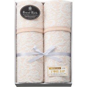 ロイヤルリッチ 国産ジャカード絹混綿毛布2枚セット   RR54200|ecjoyecj26