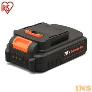 アイリスオーヤマ(IRIS OHYAMA) アイリスオーヤマ 電動工具・園芸機器用リチウムイオン電池18V-2Ah DBL1820の画像
