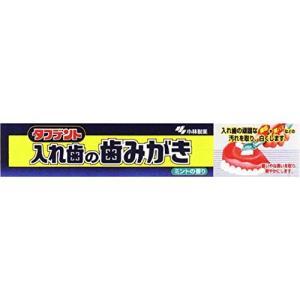 小林製薬 タフデント入れ歯の歯みがき 95g|ecjoyecj27