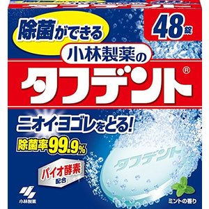 小林製薬 Wパワー酵素タフデント48錠|ecjoyecj27