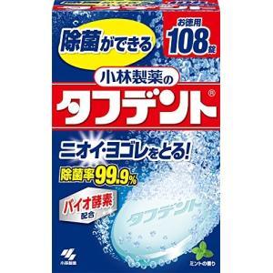 小林製薬 Wパワー酵素タフデント108錠|ecjoyecj27