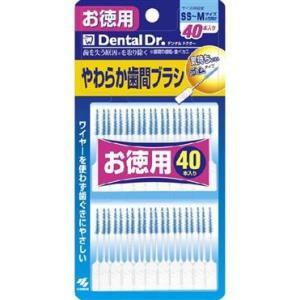 小林製薬 やわらか歯間ブラシSS-Mお徳用40本|ecjoyecj27