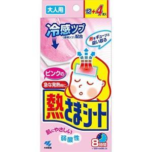 小林製薬 ピンクの熱さまシート 大人用 12+4枚|ecjoyecj27