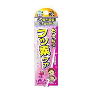 丹平製薬 ハモリン コートジェルハミガキ いちご味 30g|ecjoyecj27