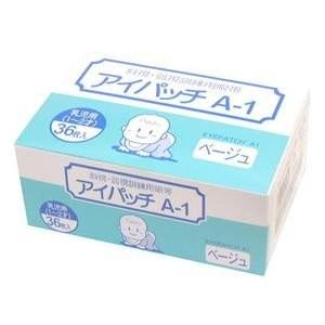 川本産業 カワモト アイパッチ A-1 ベージュ HP-36 乳児用 (1、2才)|ecjoyecj27