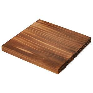 アークランドサカモト 木製鍋敷 110×110mm 角|ecjoyecj27