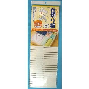 サントリー アイデア仕切リ板(小物をきれいに仕分け) 高さ14cm、1枚入り 白 サイズ:W43.2×H14cm|ecjoyecj27
