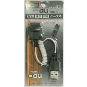 コアウェーブ USBケーブル miniB5ピン USB充電・転送ケーブル|ecjoyecj27
