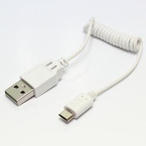 コアウェーブ マイクロUSB充電転送ケーブル(からみにくい伸縮式)|ecjoyecj27