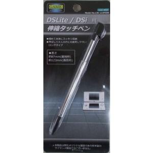 コアウェーブ DSLite DSi 用伸縮タッチペン ブラック サイズ:87mm(最短時)〜123mm(最長時)|ecjoyecj27