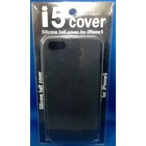iNTELLIGENCE-E Direct iPhone5、5sカバー 黒|ecjoyecj27