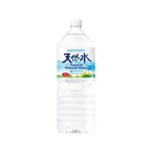 サントリー 南アルプスの天然水  2L(2000ml)【単品】 ecjoyecj27