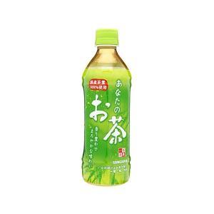 日本サンガリアベバレッジカンパニー サンガリア あなたのお茶 500ml【単品】 ecjoyecj27