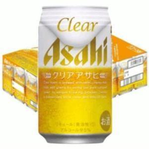アサヒビール クリア アサヒ 350ml ※1本のみです。 単品 の商品画像
