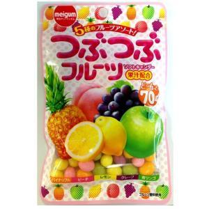 明治 つぶつぶフルーツ ソフトキャンディー 70g|ecjoyecj27