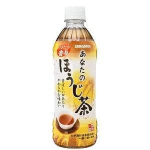サンガリア あなたのほうじ茶 500ml【単品】 ecjoyecj27