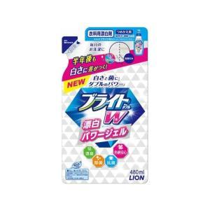 ライオン ブライトW 衣類用漂白剤 詰替用 480ml|ecjoyecj27